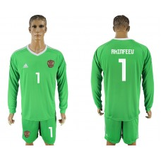 Men 2018 World Cup National Russia green goalkeeper long sleeve 1 soccer jersey