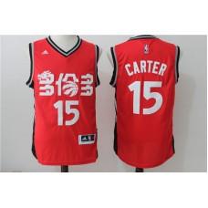 Men Toronto Raptors 15 Carter Red Adidas NBA Jerseys